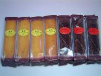チョコ・チーズケーキセット 7ヶ入