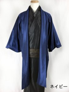 男女兼用羽織コート バーズアイ シルバー、ネイビー、オリーブ