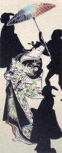 手ぬぐい 吉原界隈浮世絵名品集「高尾太夫」