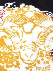 2015年 干支手ぬぐい 「空飛ぶ黄金の羊」