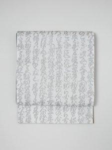 Rumi Rock木綿両面名古屋帯「浄瑠璃台本」