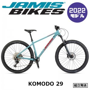 <img class='new_mark_img1' src='https://img.shop-pro.jp/img/new/icons1.gif' style='border:none;display:inline;margin:0px;padding:0px;width:auto;' />【2022年モデル】JAMIS(ジェイミス) KOMODO 29(コモド 29) Blue Vapor