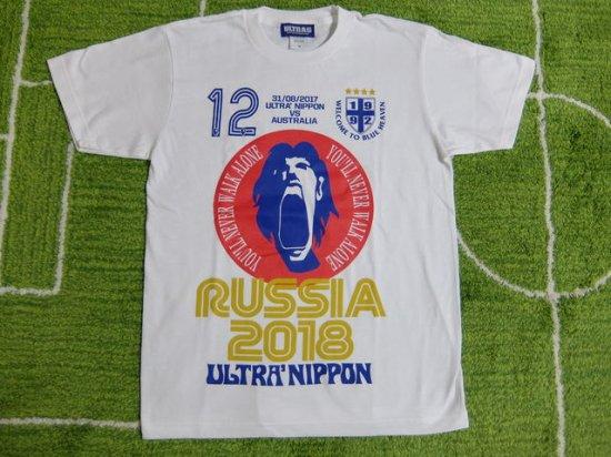 【日本代表応援Tシャツ】 CORAZON RUSSI...