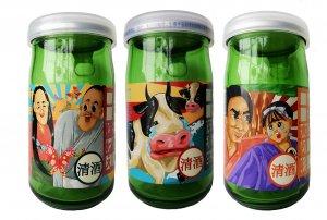 赤泊民話カップ酒 3本セット