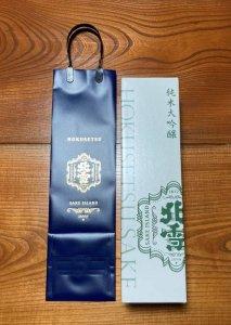 手提げ袋 紺袋(1.8L)