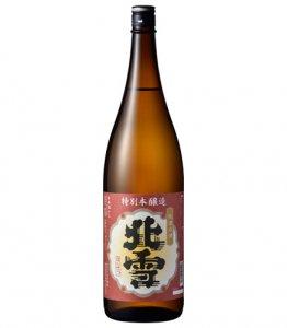 北雪 特別本醸造(吟醸造り)