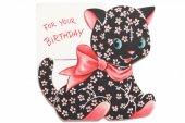 ヴィンテージカード|ピンクの小花柄の黒ネコ