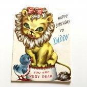 ヴィンテージグリーティングカード|ライオンと小鳥