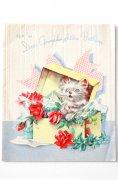 ヴィンテージカード|ギフトボックスとネコ