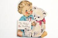 ヴィンテージカード|ベビーとシロクマ