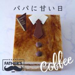 【店頭お渡し・父の日限定】<br>カフェ・ブラン