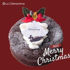 グルテンフリー ガトーショコラ5号【クリスマスケーキ】<br>2018年12月21日or22日お届け限定。