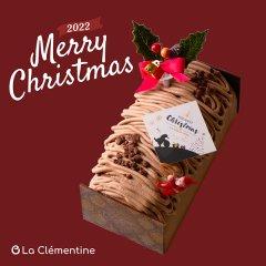 ブッシュ・ ド・ノエル 長さ約14cm【クリスマスケーキ】<冷凍配送><br>2021年12月21日〜23日お届け限定。
