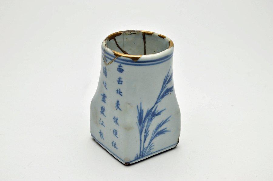 古染付替茶器