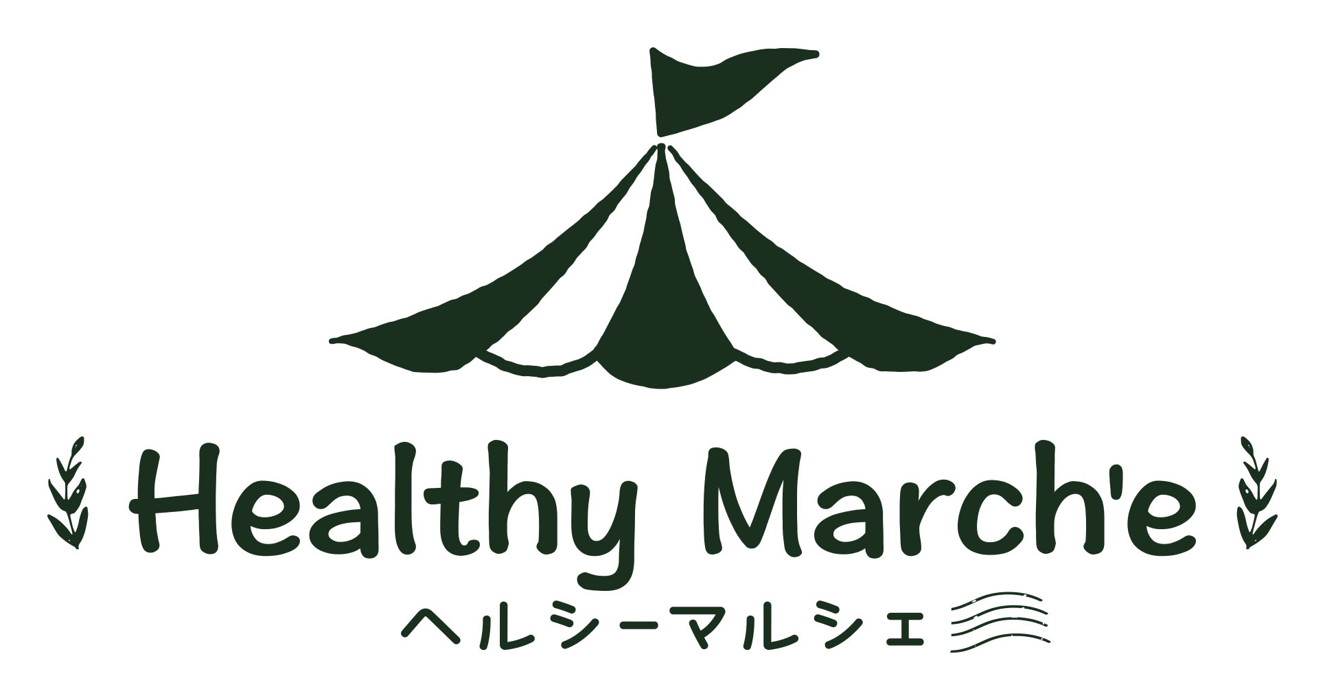 【公式】ヘルシーマルシェ | Premium New 圧力名人で発芽酵素玄米をさらに美味しく