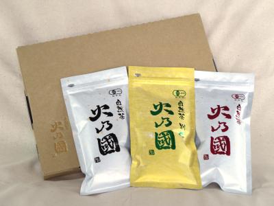 自然茶 火乃國 ギフトセット