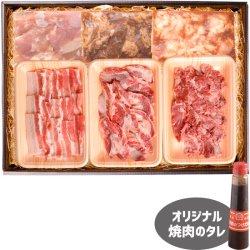 わいわい焼肉ギフトセット(レギュラー)
