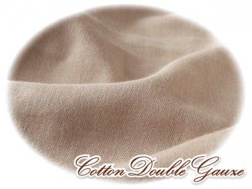 W巾 カフェオレ Wガーゼ 日本製 2M#652
