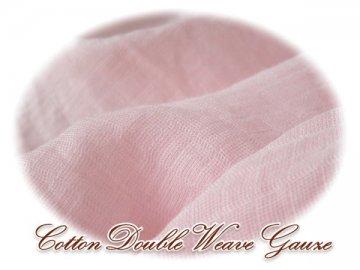 チェック柄二重織 Wガーゼ W巾 ピンク 2M #669