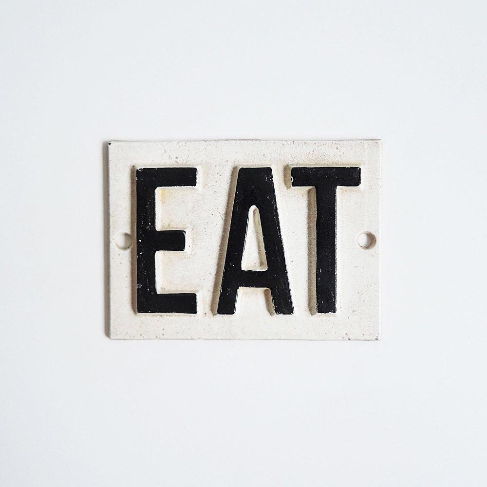 サイン(EAT)