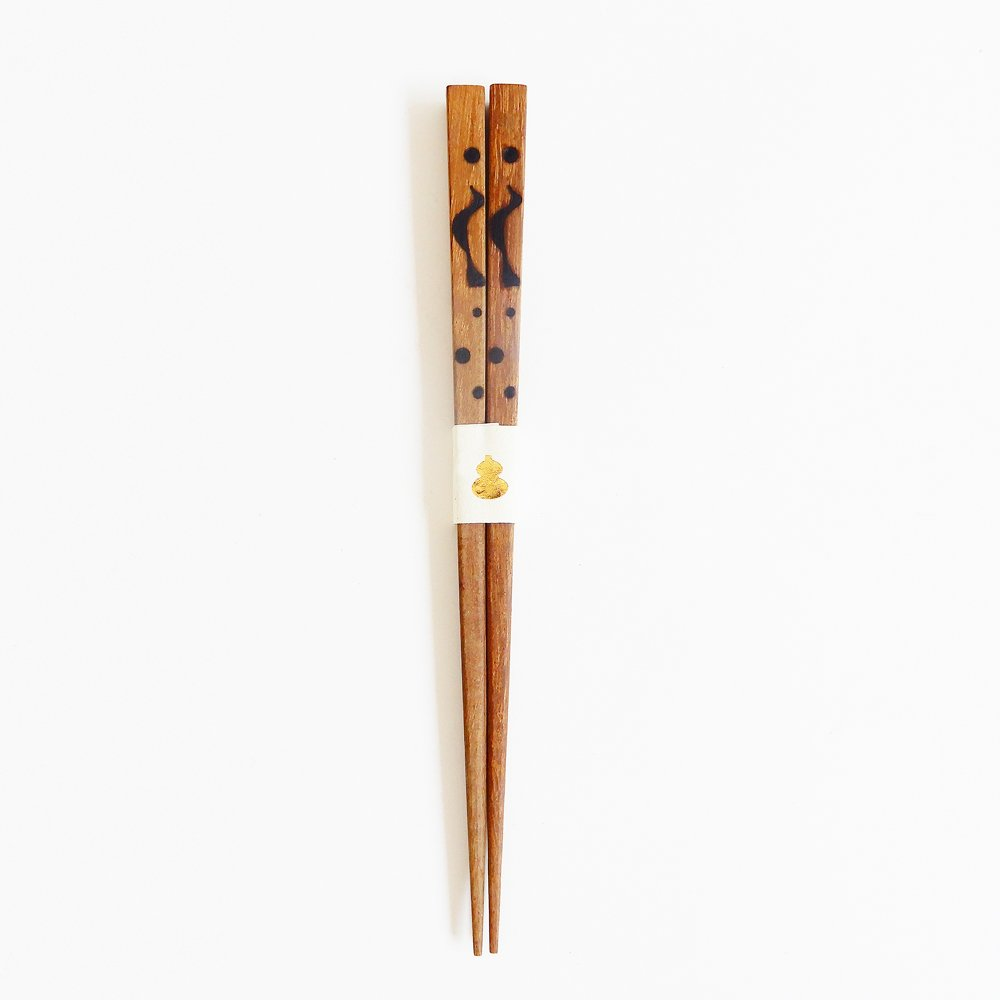 STARNET箸(18cm,トリ)