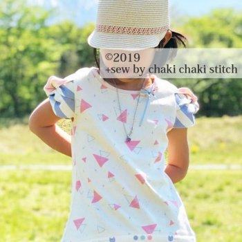シュー袖プル | 子供服型紙