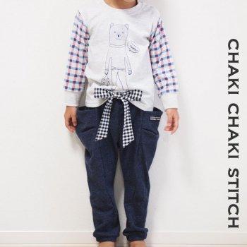 かんたんジョガーパンツ | 子供服型紙
