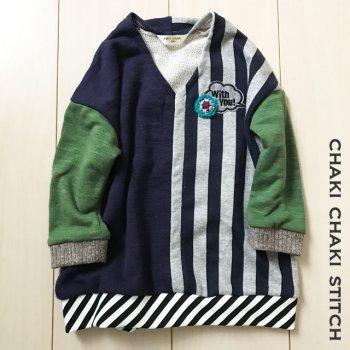 スタンドVネックプルオーバー | 子供服型紙
