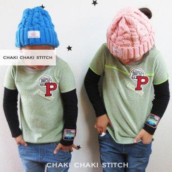 ダブル袖Tシャツ | 男の子にも女の子にも作りたい簡単な子供服型紙