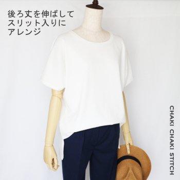 ドルマンTシャツ | レディース型紙