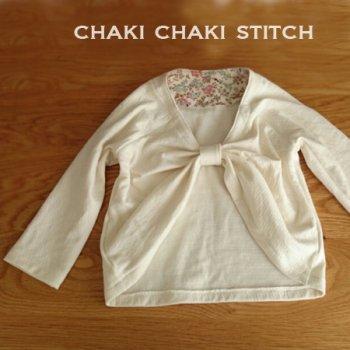 カーデプル | 子供服型紙