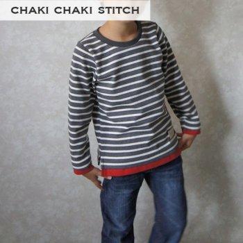 サクサクトレーナー | 子供服型紙