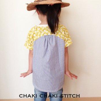 レディーバグドルマン | 子供服型紙