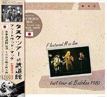 Fleetwood Mac(フリートウッド・マック)/TUSK TOUR AT BUDOKAN 1980 【2CD】
