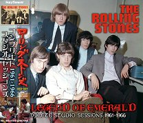 The Rolling Stones(ローリング・ストーンズ)/THE LEGEND OF EMERALD - COMPLETE STUDIO SESSIONS - 【5CD】
