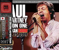 Paul McCartney(ポール・マッカートニー)/ONE ON ONE BUDOKAN 2017 【3CD】