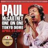 Paul McCartney(ポール・マッカートニー)/ONE ON ONE TOKYO DOME THE MOVIE April 27, 2017 【DVD】