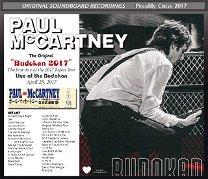 Paul McCartney(ポール・マッカートニー)/BUDOKAN 2017 【3CD】