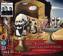 Pink Floyd(ピンク・フロイド)/DISSAPEA...