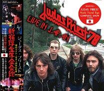 Judas Priest(ジューダス・プリースト) ...