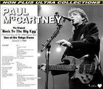Paul McCartney(ポール・マッカートニー)/BACK TO THE BIG EGG 【3CD】