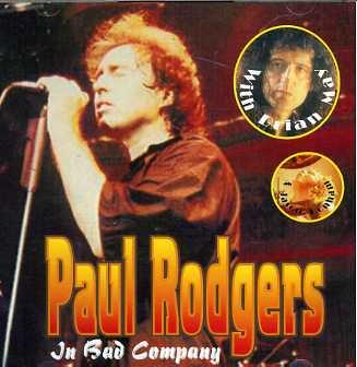 ロジャース ポール 秋の夜長に聴きたくなるポール・ロジャースの歌声 TAP the