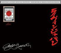 George Harrison(���硼�����ϥꥹ��)/ROCK LEGENDS drei ��7CD��