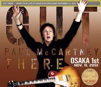 Paul McCartney(ポール・マッカートニー)/OUT THERE OSAKA 1st 【3CD+Bonus DVD】