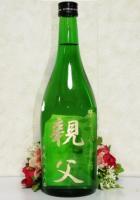 デザインボトル【日本の酒】