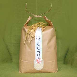 精米【10kg】 2019年産ななつぼし 3ヶ月コース(まとめ払い) 詳細画像