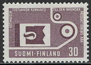 労働局50年 フィンランド'62