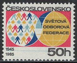 国際労働組合連合40年 チェコスロバキア'85