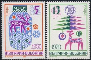 新年2種 ブルガリア'88