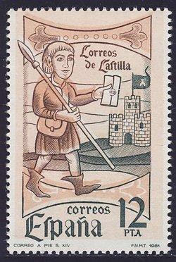 郵便配達 スペイン'81